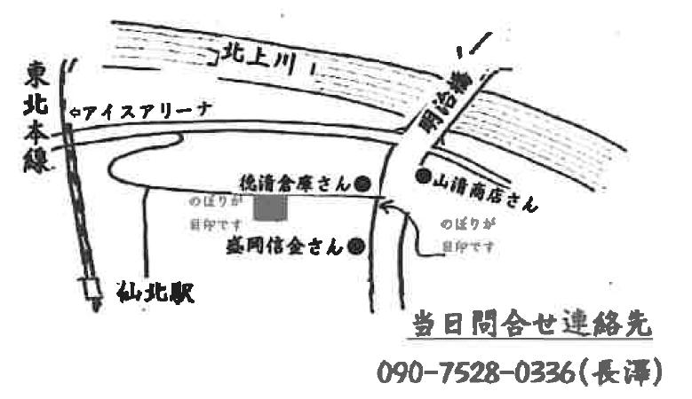 長澤忍建築舎 地図.png