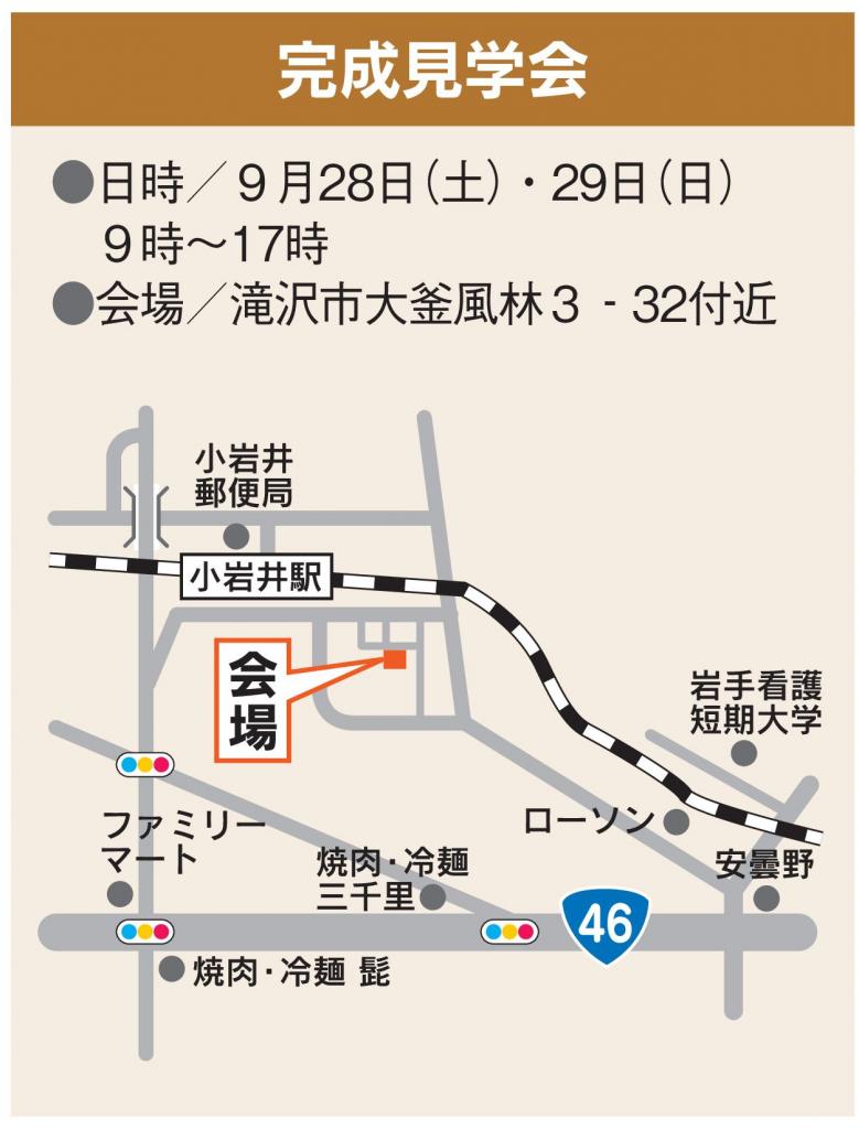 案内図.png