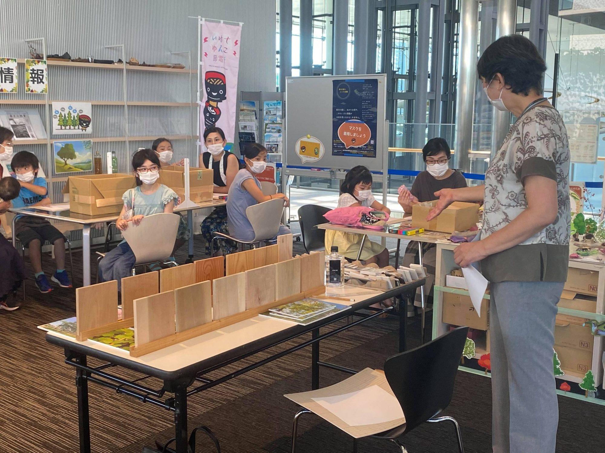 長澤紗織設計室